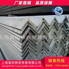 【厂家供应】热镀锌型材 镀锌角钢 上海热镀锌角钢 规格齐全 40*40*4.0