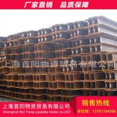 厂家直销优质不锈钢工字钢 供应矿用工字钢 品质保证 10#