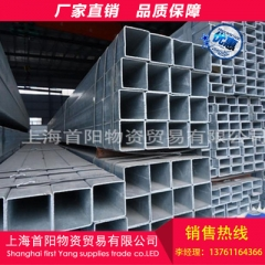 厂家加工定做各种规格异性方管 小口径方管 普通方管规格齐全 40*40*3.0