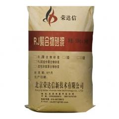 高性能聚合物砂浆 聚合物砂浆 聚合物砂浆批发 聚合物砂浆销售